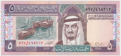 Saúdská Arábie, 5 Riyals (1983), P.22d