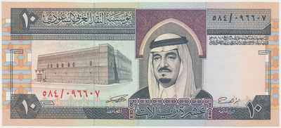 Saúdská Arábie, 10 Riyals (1983), P.23d