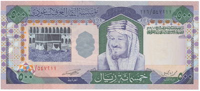 Saúdská Arábie, 500 Riyals (1984), P.26