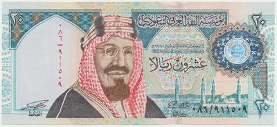 Saúdská Arábie, 20 Riyals 1999, P.27