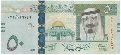 Saúdská Arábie, 50 Riyals 2007, P.35