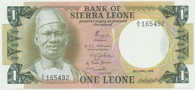 Sierra Leone, 1 Leone 1974, P.5a