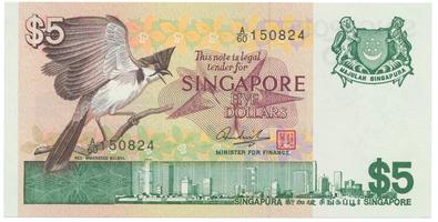 Singapur, 5 Dollars (1976), P.10