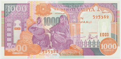 Somálsko, 1000 Shilin = 1000 Shillings 1996, P.37