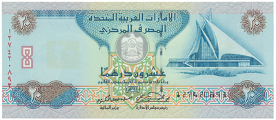 Spojené Arabské Emiráty, 20 Dirhams 2000, P.21b