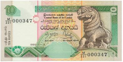 Srí Lanka, 10 Rupees 1995, P.108