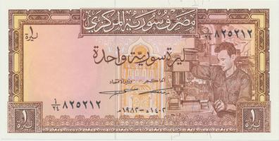 Sýrie, 1 Pound 1982, P.93e