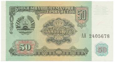 Tádžikistán, 50 Rubles 1994, P.5