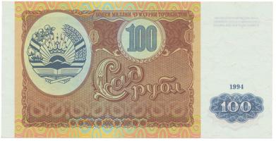 Tádžikistán, 100 Rubles 1994, P.6