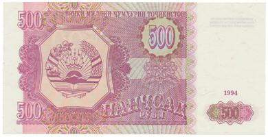 Tádžikistán, 500 Rubles 1994, P.8