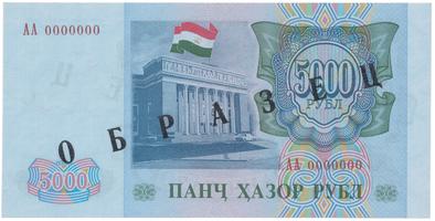 Tádžikistán, 5000 Rubles 1994, anulát - OBRAZEC, P.9As