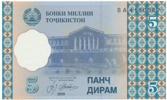 Tádžikistán, 5 Diram 1999, P.11