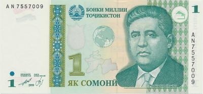 Tádžikistán, 1 Somoni 1999, P.14A