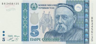 Tádžikistán, 5 Somoni 1999, P.15a