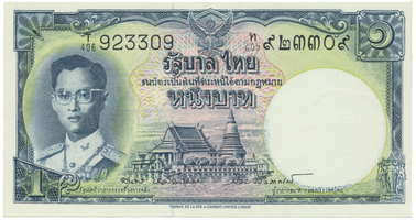 Thajsko, 1 Baht (1955), P.74d