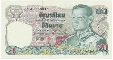 Thajsko, 20 Baht (1981), P.88