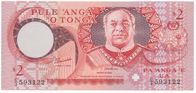 Tonga, 2 Pa´nga (1995), P.32c