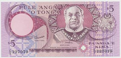 Tonga, 5 Pa´nga (1995), P.33b