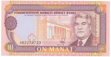 Turkmenistán, 10 Manat (1993), P.3