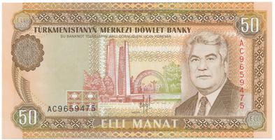 Turkmenistán, 50 Manat (1993), P.5a
