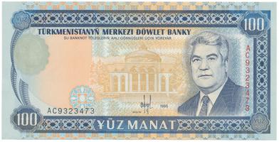 Turkmenistán, 100 Manat 1995, P.6b