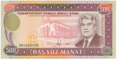 Turkmenistán, 500 Manat 1995, P.7b