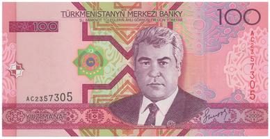 Turkmenistán, 100 Manat 2005, P.18