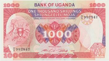 Uganda, 1000 Shillings 1986, P.26