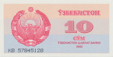 Uzbekistán, 10 Sum 1992, P.64