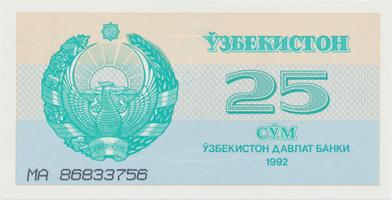 Uzbekistán, 25 Sum 1992, P.65