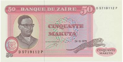 Zaire, 50 Makuta 1979, P.17a