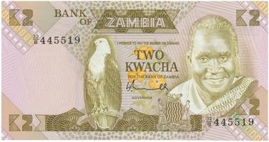 Zambie, 2 Kwacha (1980~1983), P.24a