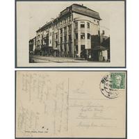 České Budějovice - Lannova třída, Jiráskův národní dům, 1930