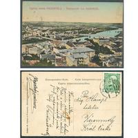 Polsko, Przemyšl 1909
