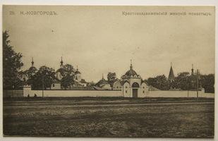 Rusko, Nižnyj Novgorod, ženský klášter