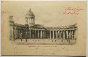 Rusko, Petrohrad, St.-Petersbourg 1901