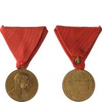 Jubilejní pamětní medaile z roku 1898 na civilní stuze, bronz zlacená, neznačeno, Ma