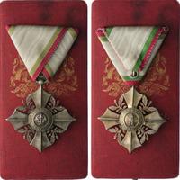 Řád Za občanské zásluhy, IV. třída bez koruny, obecný kov stříbřený, neznačeno, původ