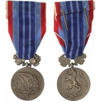 Medaile Za pracovní věrnost, I. vydání, stříbro, punc., mincovna Kremnica,VM.47-I,