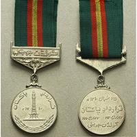 Medaile za obětavost pro civilní správu, mědinikl