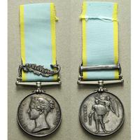 Medaile pro účastníky Krymské války 1854, MY.119