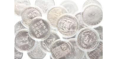 200 Kč - soubor pamětních, 200 korunových mincí od roku 1993 do roku 2010, 76 ks