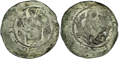 Denár, C.582