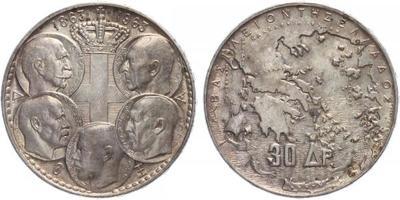 Řecko, Pavel I., 30 Drachma - 1963, Královská řecká dinastie