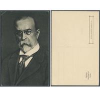 Osobnosti, státníci - T.G.Masaryk