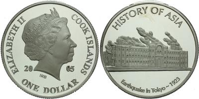 1 Dollar 2005 - Historie Asie - Zemětřesení v Tokiu 1923,  Ag 0,999, 38 mm (20 g), PR