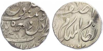 Rupie AH 1302 (1886)