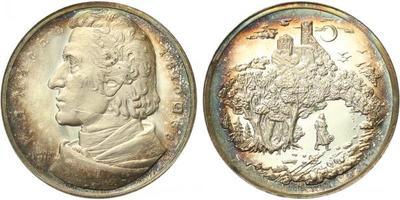 AE Medaile 1982 - Karel Hynek Mácha, postř. Br 40 mm