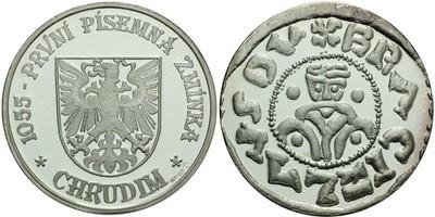 AR Medaile b.l. - Rok 1055 - První písemná zmínka, Ag 0,999, 30 mm (10,02 g)