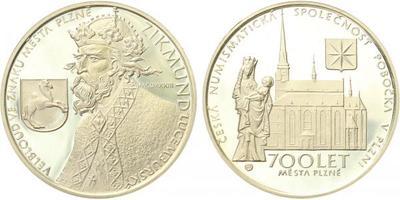 Plzeň - Medaile 1995 - Velbloud ve znaku Plzně - Zikmund Lucemburský / 700 let města Plzně
